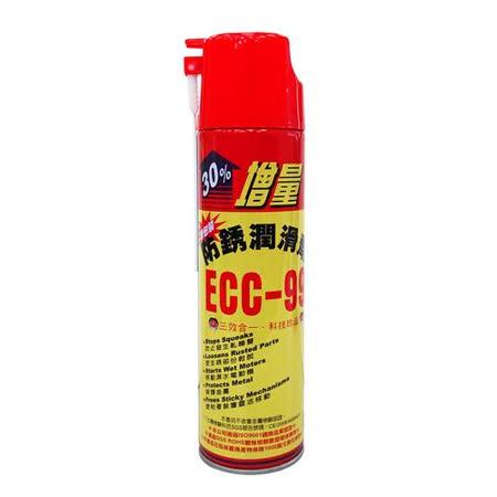 黑珍珠ECC-99防銹潤滑劑