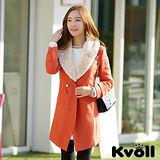【KVOLL中大尺碼】橙色雙奧呢毛領長款大衣外套