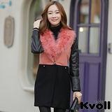 【KVOLL中大尺碼】粉色拼皮毛毛領單扣長款大衣外套