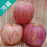 韓國富士蘋果57
