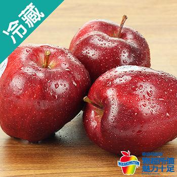 美國五爪蘋果88/3粒(約230g+-5%/粒)