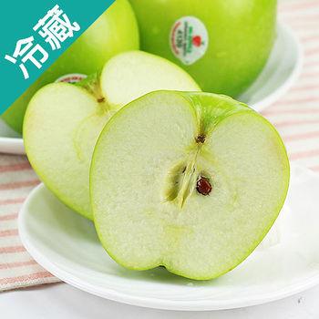 紐西蘭青蘋果90/6粒(180g+-5%/粒)