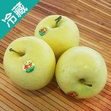日本青森金星蘋果32/3粒(300g±5%/粒)