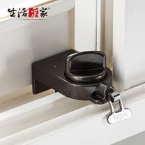 【生活采家】GUARD系列安全鋁窗鎖_小確保環(棕)#34008