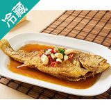 黃魚1尾(300~400g/尾)