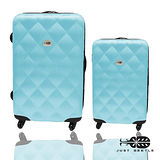Just Beetle 經典菱紋系列28+20吋輕硬殼行李箱二件組