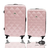 Just Beetle 經典菱紋系列24+20吋輕硬殼行李箱二件組