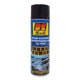 黑的亮輪胎泡沫清潔豔光劑550ML