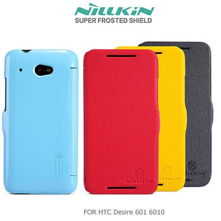 NILLKIN HTC Desire 601 6010 新皮士鮮果系列超薄皮套