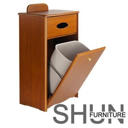 T-傢俱類 SHUN 收納垃圾桶櫃-8293