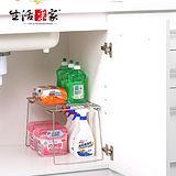 【生活采家】台灣製#304不鏽鋼廚房堆疊ㄇ型架#27127
