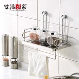 【生活采家】台灣製#304不鏽鋼廚房調味料抹布架#27144