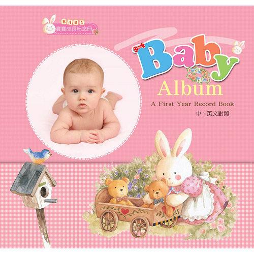 【幼福】Baby Girl寶寶成長紀念冊