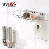 【生活采家】台灣製#304不鏽鋼廚房調味料紙巾架#27126