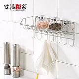 【生活采家】台灣製#304不鏽鋼廚房調味料掛勾架#27125