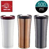 【U&ME】不鏽鋼經典保溫咖啡杯(500ml)