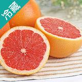 省產葡萄柚3粒(200g±5%/粒)