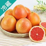 省產葡萄柚6粒(200g±5%/粒)