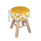 波浪造型四角圓椅凳