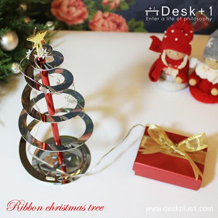 【Desk+1】彩帶聖誕樹夜燈