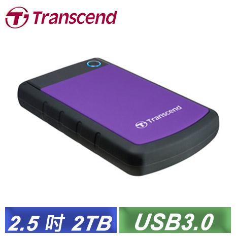 創見 StoreJet 25H3P 2TB USB3.0 2.5吋防震行動硬碟 (TS2TSJ25H3P)-【送創見外接硬碟包】
