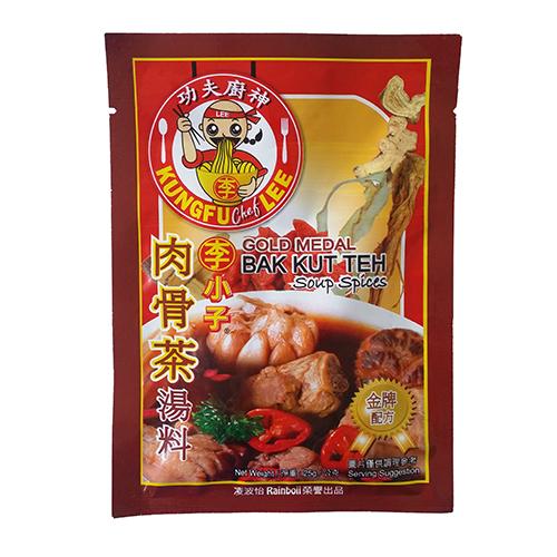 李小子肉骨茶湯料(25g袋)