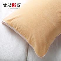 【生活采家】自然呵護防滲機能保潔枕頭套#74007