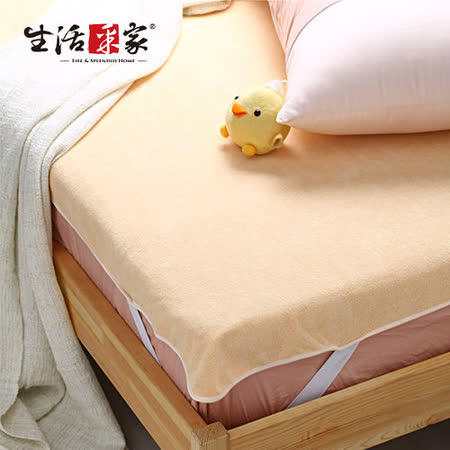 【生活采家】自然呵護防滲機能保潔墊-嬰兒床#74004