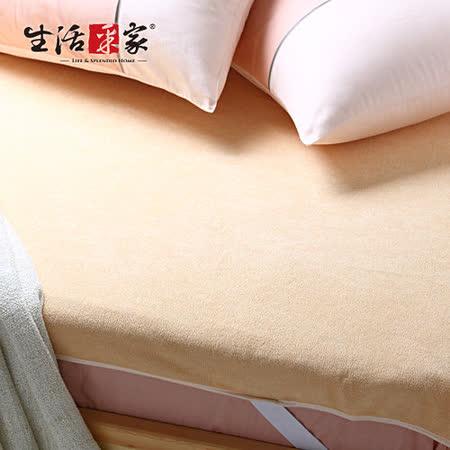 【生活采家】自然呵護防滲機能保潔墊-雙人#74002
