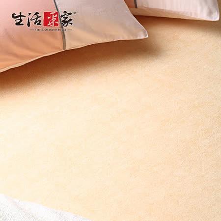 【生活采家】自然呵護防滲機能保潔墊-雙人加大#74003