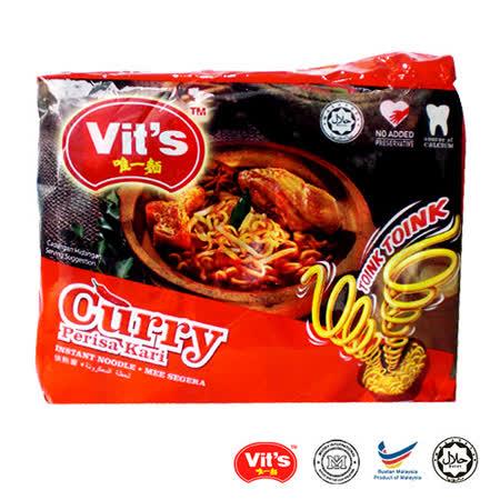唯一 南洋咖哩湯麵 2袋組 (即期良品)