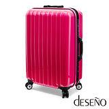 【Deseno】Classic 經典再現28吋鋁框PC鏡面行李箱(玫紅)
