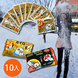 24小時台灣製幸福暖暖包(10入)
