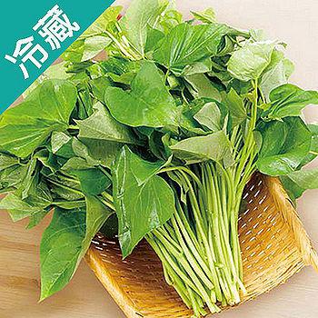 地瓜葉1包(250g±5%/包)