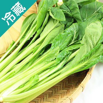 產銷履歷油菜1包(250g/包)