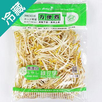 真空豆芽菜300g/包