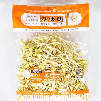 真空黃豆芽1包(300g/包)