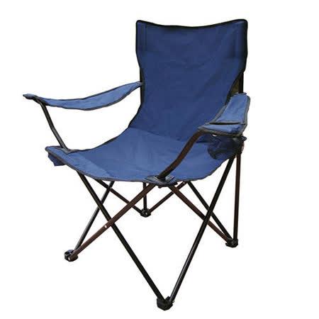【私心大推】gohappy線上購物休閒扶手折疊椅 U1178有效嗎太平洋 sogo 天母