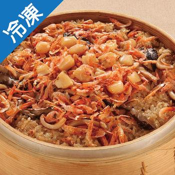佳佳干貝櫻花蝦米糕1000g+-5%/盒(年菜)