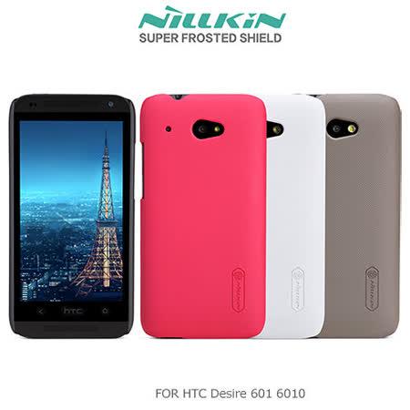 NILLKIN HTC Desire 601 6010 超級護盾硬質保護殼