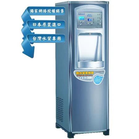 【網購】gohappy 購物網【Buder普德】電解水三溫飲水機 TA-819哪裡買愛 買 吉安 量販 店