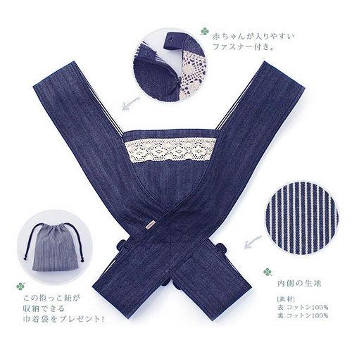 嬰兒減壓背帶/寶寶背帶-牛仔布(100%純棉,可調整長度)