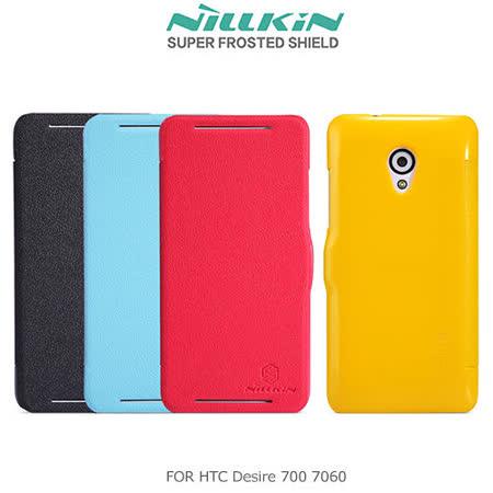 NILLKIN HTC Desire 700 7060 新皮士鮮果系列超薄皮套