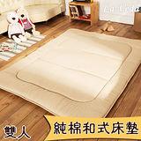 La Veda 純棉和式記憶床墊(5CM)-雙人
