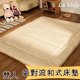 La Veda 氣對流和式床墊(5CM)-雙人5尺