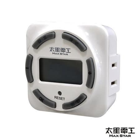 太星省電家族-高效能數位式定時器 OTM314