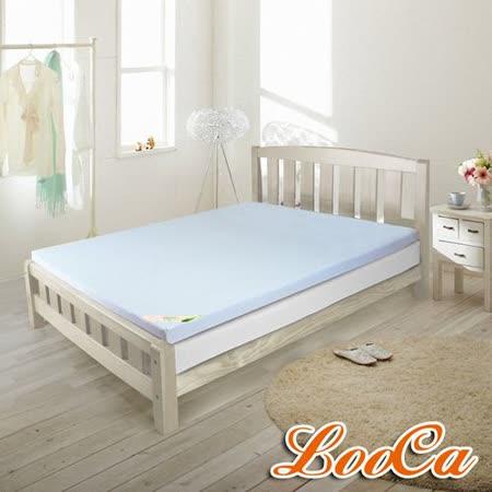 【LooCa】吸濕排汗2.5cm天然乳膠床墊(單人加大3.5尺)
