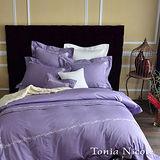 東妮寢飾☆凱汀妮☆純色刺繡-被套床包組(雙人)