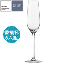SCHOTT ZWIESEL FORTISSIMO系列 Sparkling Wine / Champagne酒杯(1組6入)