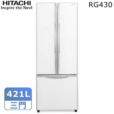 HITACHI日立421公升大三門變頻冰箱RG430